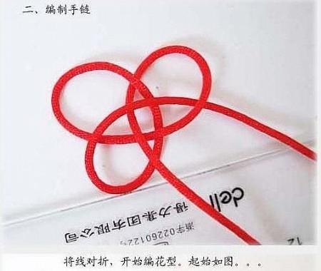 怎么用红绳编手链金刚结