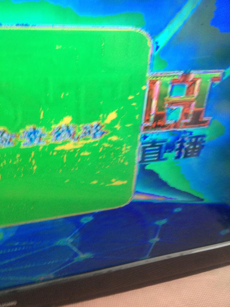 长虹42寸液晶电视花屏