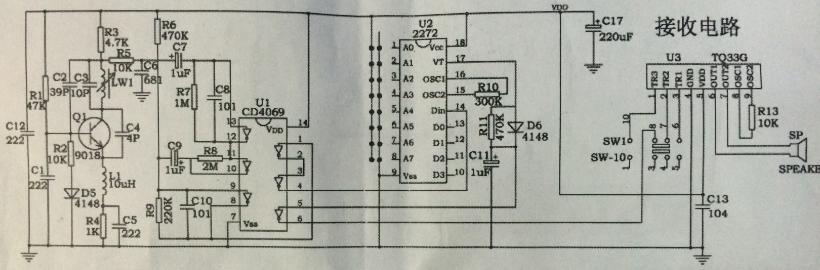 无线遥控门铃912电路图焊接问题