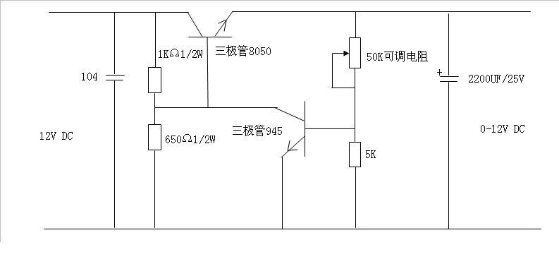 如果不是大功率的,在100w以内你可以参照黑白电视机的串联稳压电源.