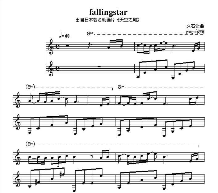 钢琴曲 天空之城 左手 简谱