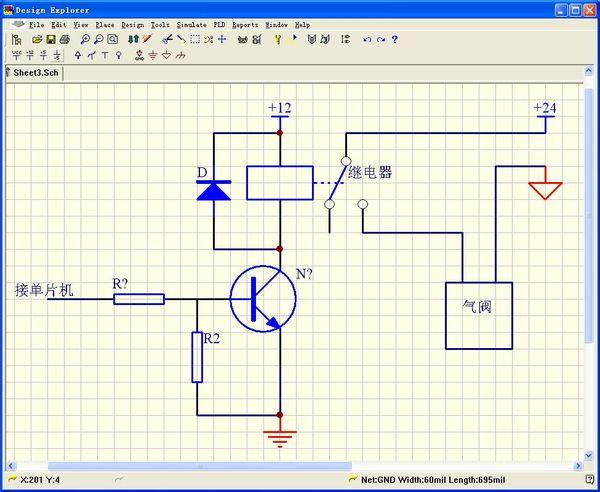 单片机三极管控制继电器