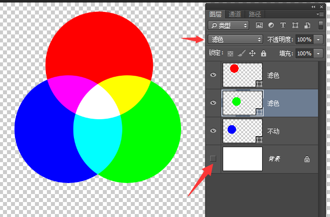 怎么用ps制作三原色三间色图片