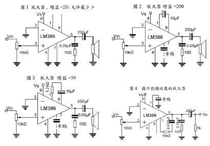 给我个功率放大器的电路图