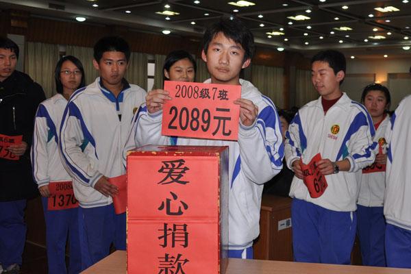 求山东省v中学中学14级就是校服刚毕业的11级的那种雅高宿舍广东广中部图片