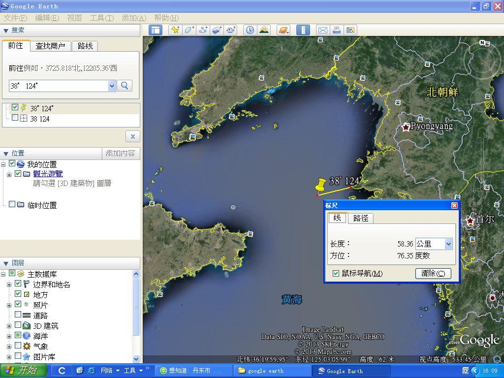 想知道: 丹东市 东经124度北纬38度 在哪