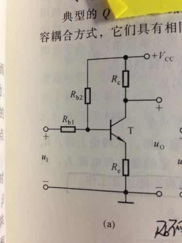等效电路图如何画.求方法.比如这幅图