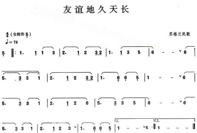 钢琴谱数字简谱houlai