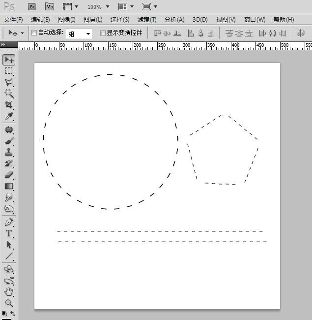 在ps中怎样画出虚线圆圈和直线或者曲线呢 流畅好看的图片