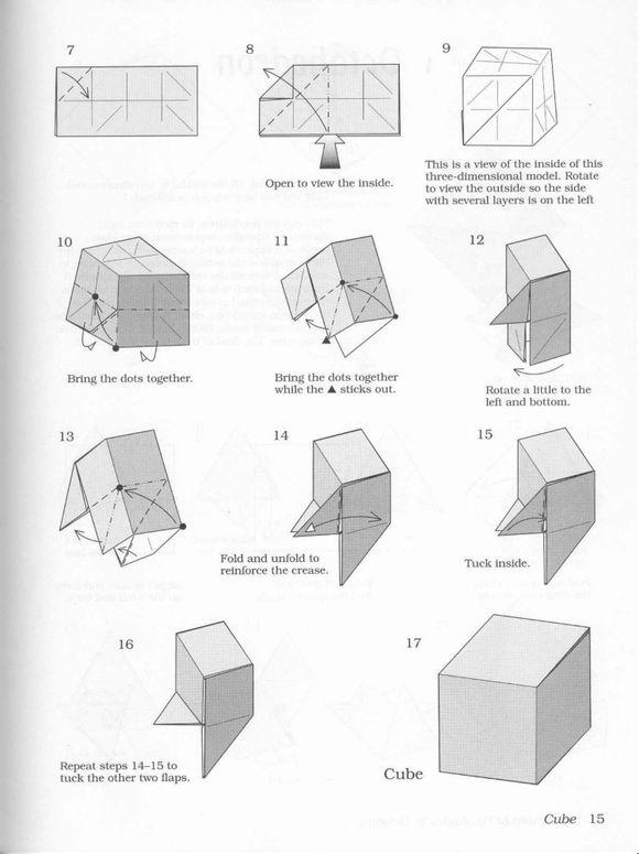 立方体的折纸步骤的第八步看不懂,求高手指教