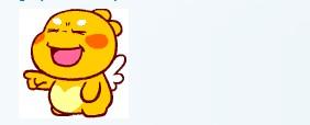 求qq表情包,黄色小熊的那个.图片