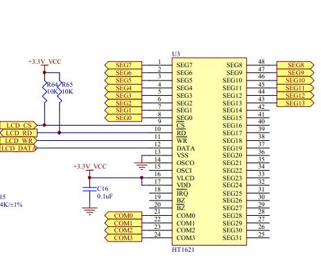 要求用51单片机控制8个led亮灭的原理图 程序 解说?