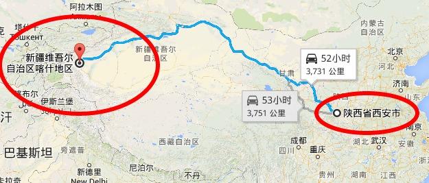 从西安到新疆喀什有多少公里自驾五菱1.5需要多少钱