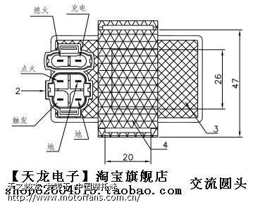 电路 电路图 电子 工程图 平面图 原理图 359_288