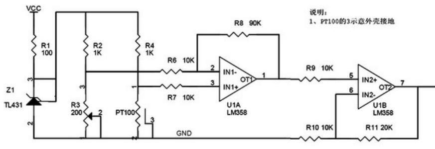 电路 电路图 电子 原理图 873_300