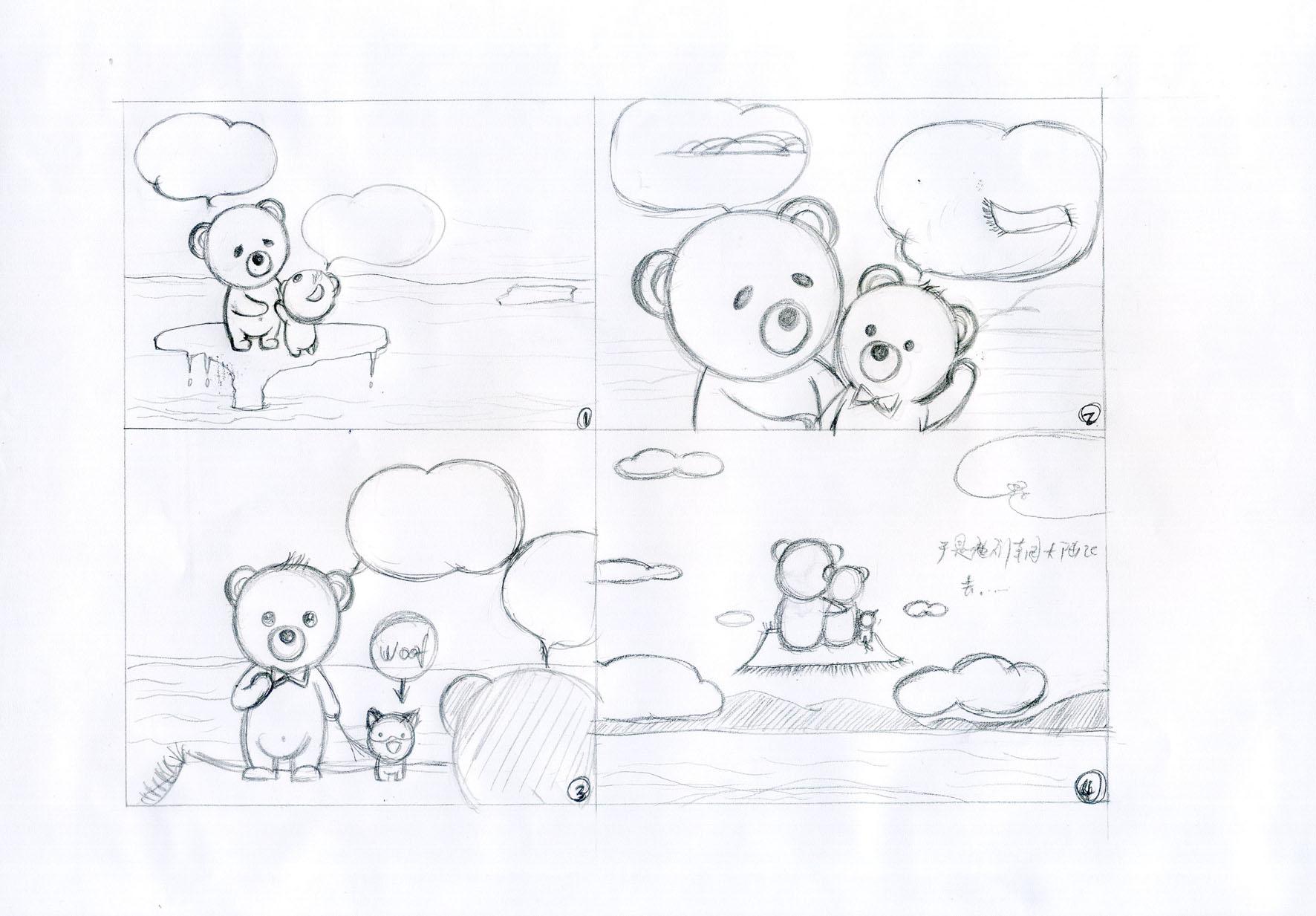 求卡通北极熊的图片