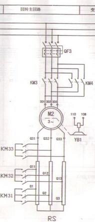 塔吊转体正反转接触器怎样与一速二速三速三个接触器连结