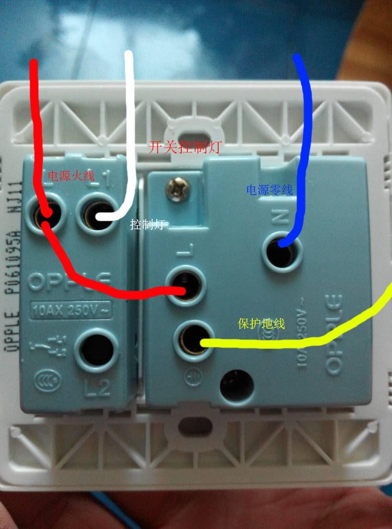这个插座开关怎么接,灯是亮了,可是插座没有电.