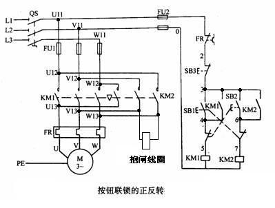 求电工电机正反转制动电路原理图,要求能够正反转,按停止按钮能够立刻