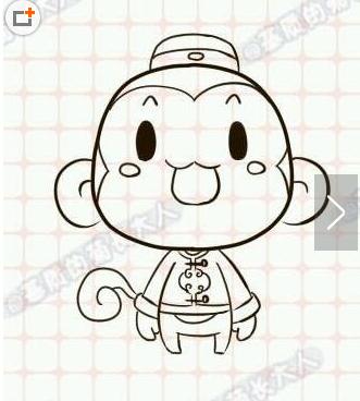 猴子拜年的简笔画