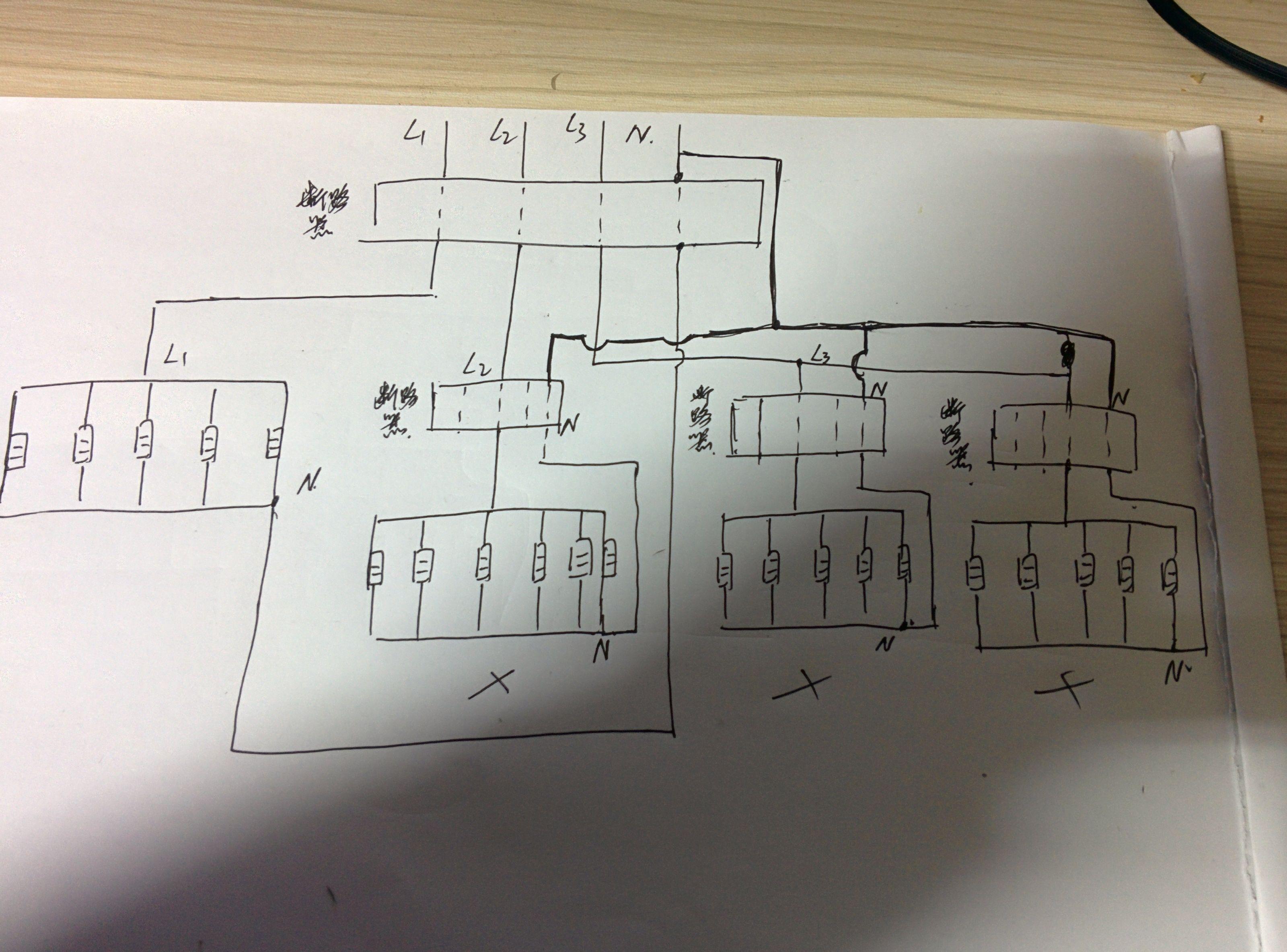关于三相四线漏电保护开关接法的问题