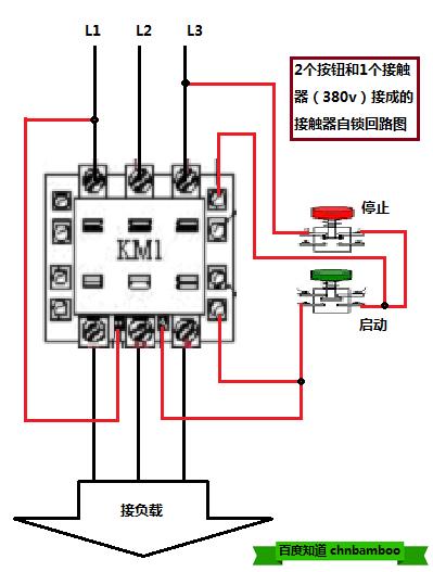 交流接触器怎么接线?