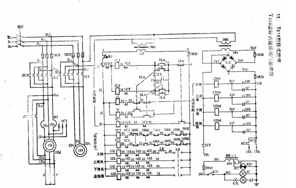 t618卧式镗床电路图与工作原理图片