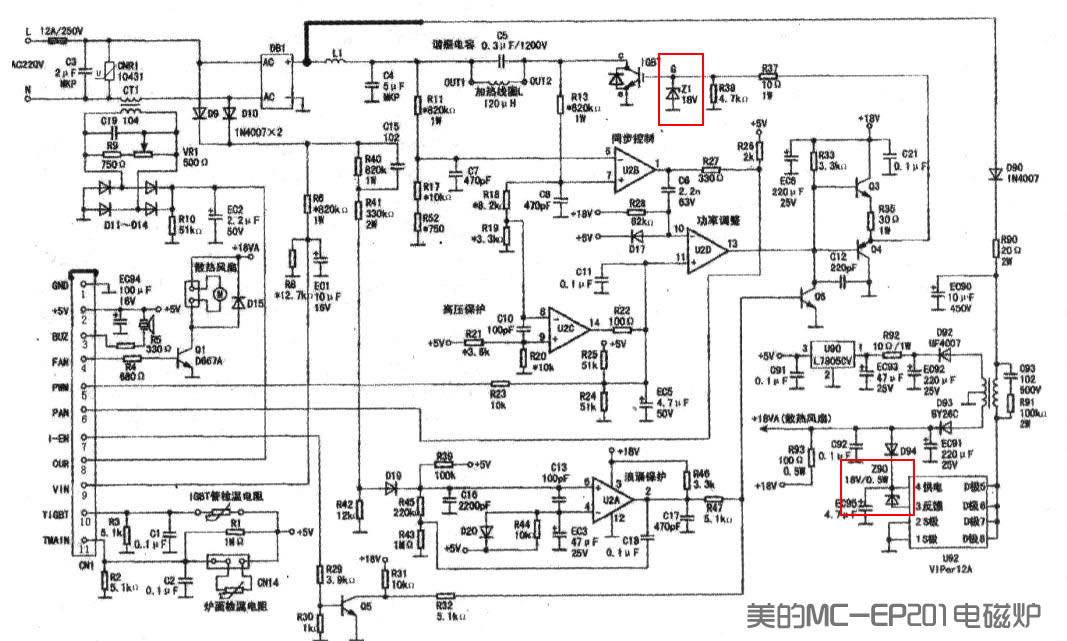 美的mc-ep201电磁炉电路板中的z1和z90各是什么型号的稳压二极管