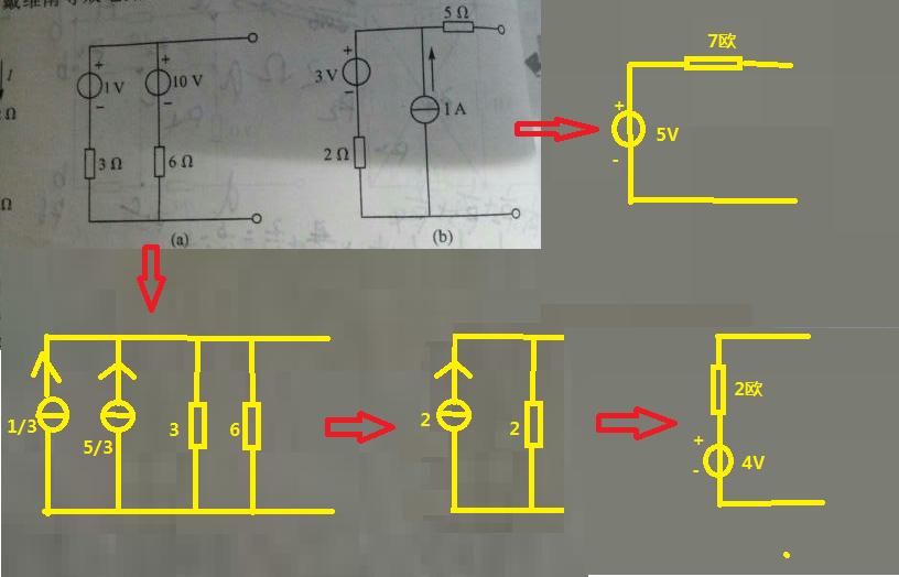求图2-26所示电路的戴维南等效电路.