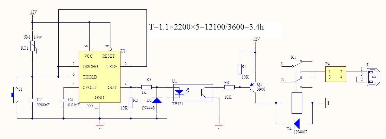 想设计一个定时器,输入电压12v.电路接通开始计时,2-6