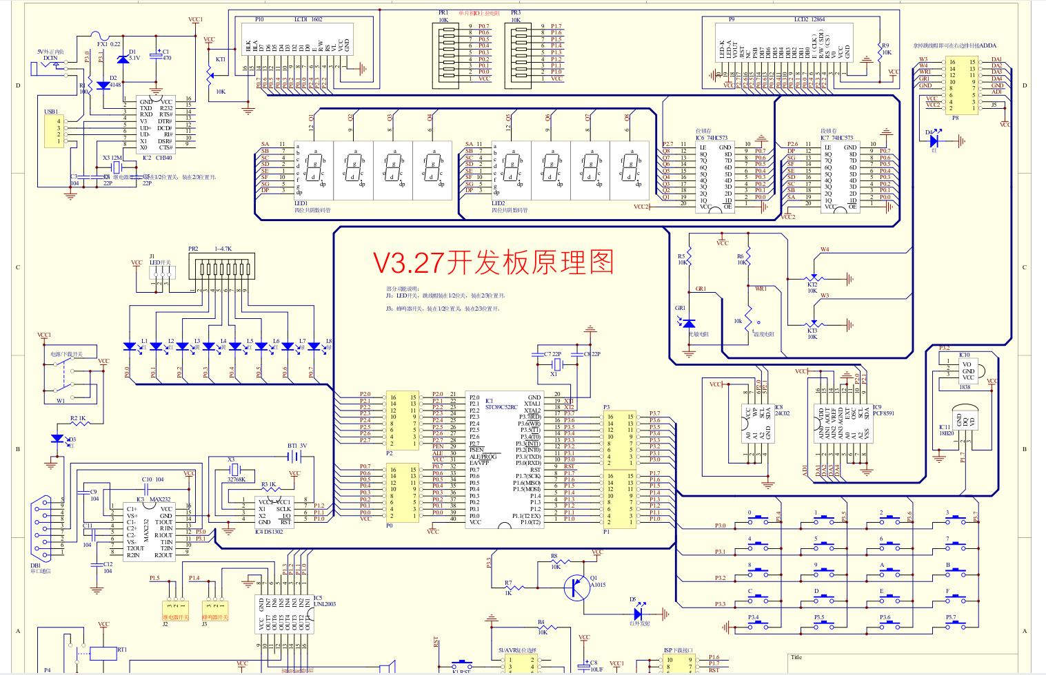 电路 电路图 电子 原理图 1517_980