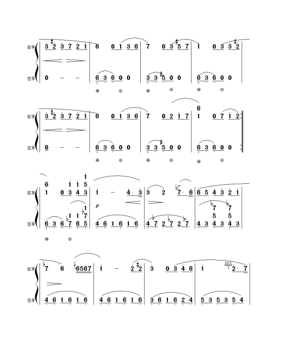 赠爱丽丝钢琴简谱