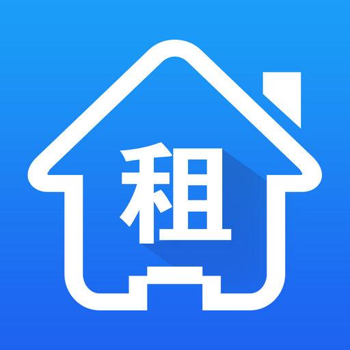 扩展资料: 房屋租赁是指出租人(一般为房屋所有权人)将房屋出租给