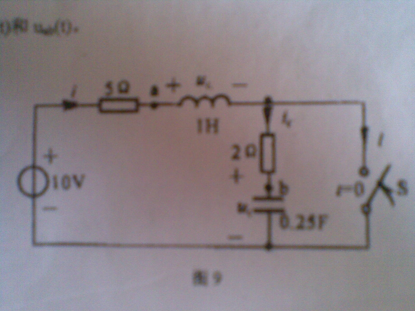 含有电容或电感的外电路的等效电阻如何计算