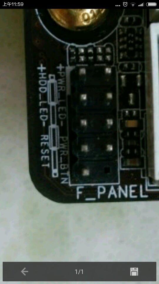 电脑主板,开机,重启,电源指示灯,硬盘指示灯,怎么插线