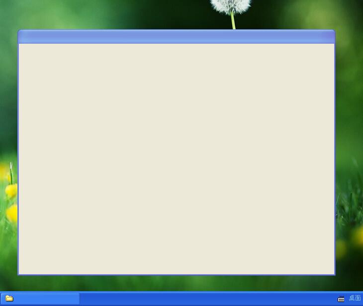 电脑桌面出现空白对话框不知道怎么删除