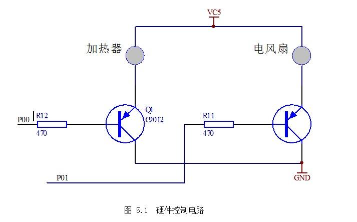 预热系统电路图