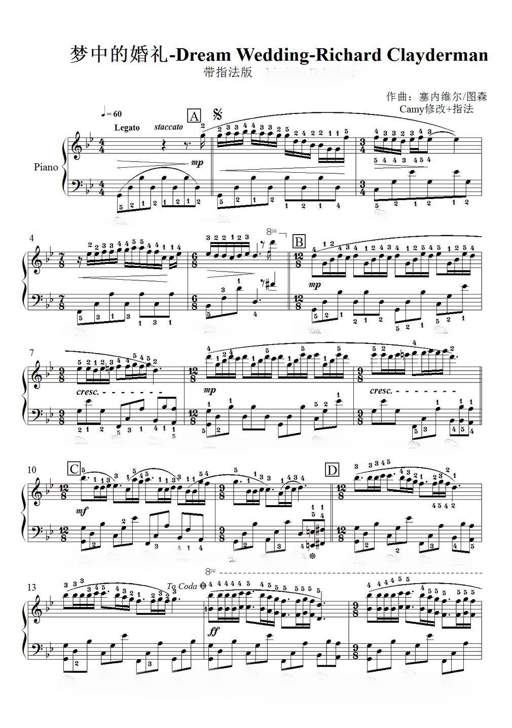 梦中的婚礼 钢琴谱