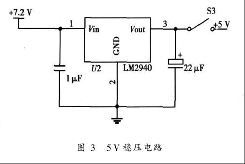 想用lm2940 来做稳压电源 大家可以帮我吗?有什么资料或者电路图参考