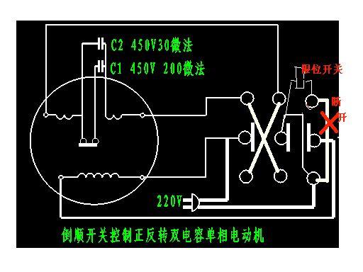 展开全部 220v单相双电容电动机有一个启动电容和一个运行电容.