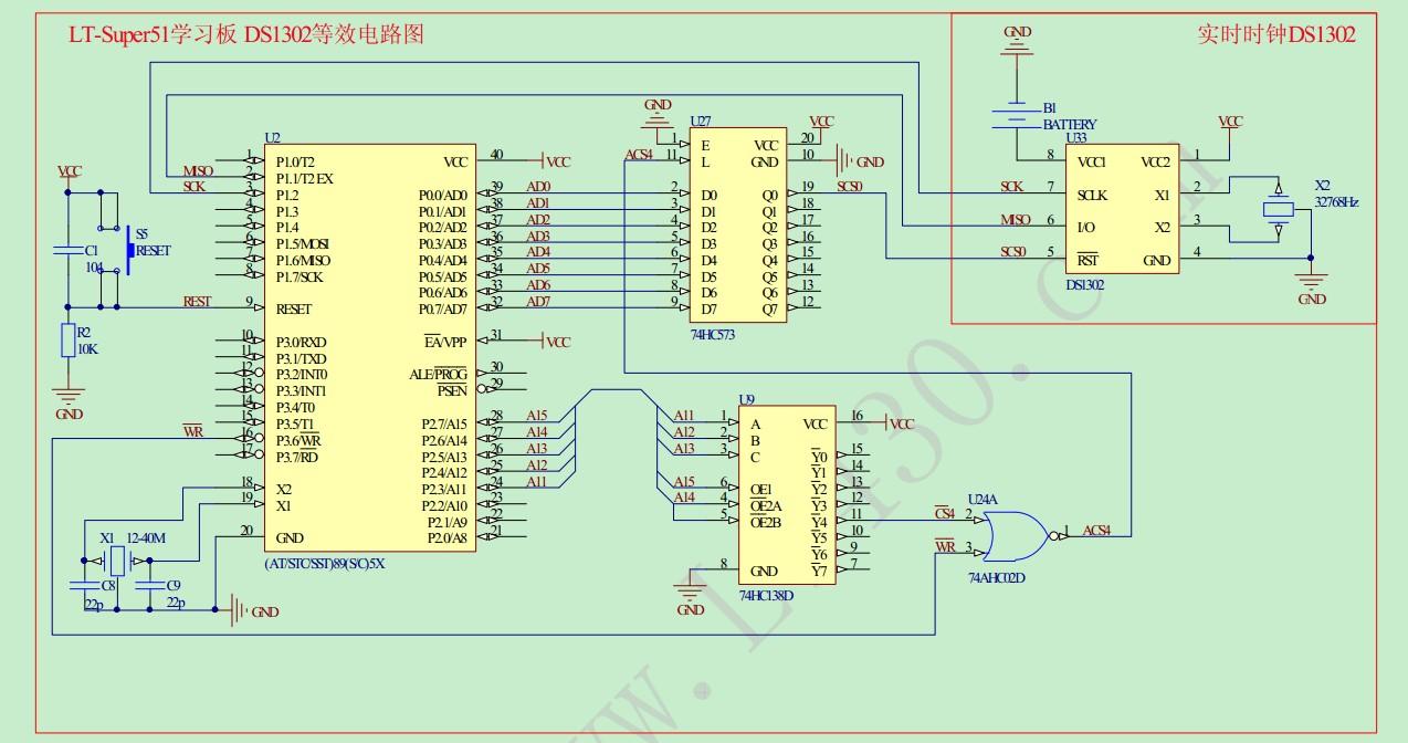 下面有电路图,以及问题和程序代码