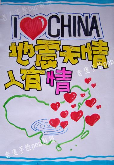 春节pop手绘海报素材