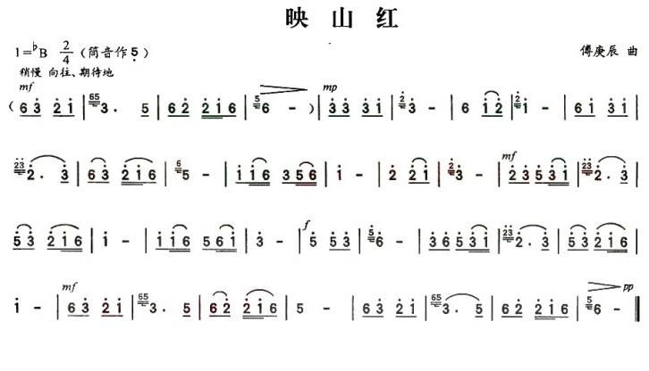 求映山红葫芦丝简谱,最好谱子上有歌词的,要c调的,不要b调的!