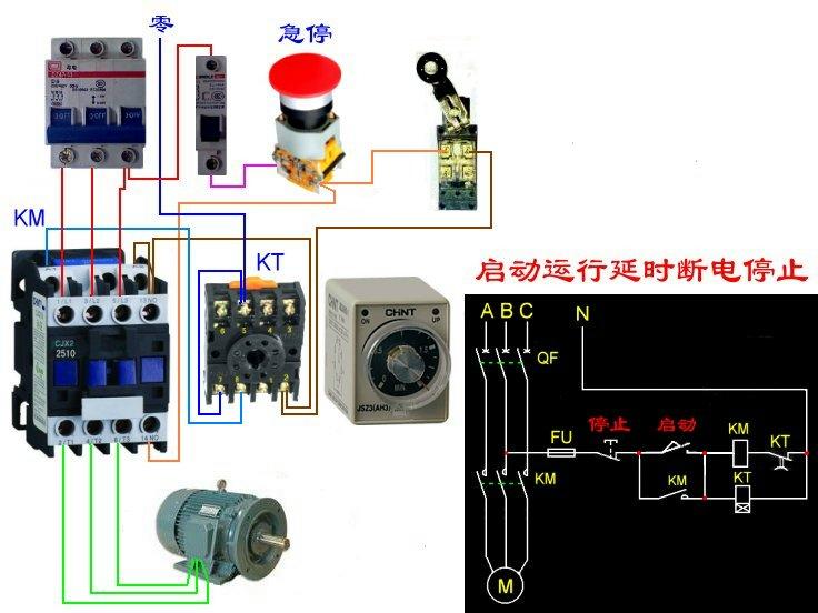 ah3-2时间继电器实物接线图 利用ah3-2时间继电器控制