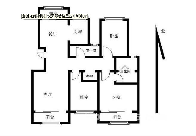 跪求一份120平方米的三室两厅的套房平面设计图(含两个室内卫生间,一