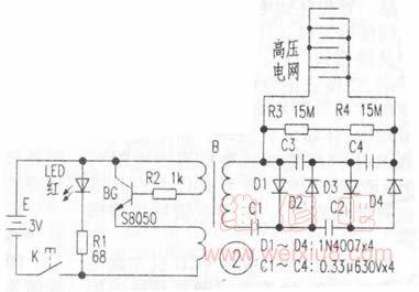 百度里输入电蚊拍电路图就有很多参考,用8050的有很多如下.