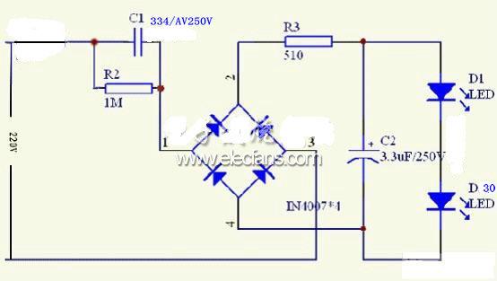 12v直流电怎么控制220交流接触器