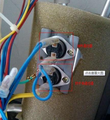 加热温控器装在上面; 3,另外两个接线柱,从原来的热罐上拔下,插到新热