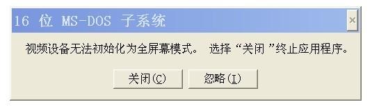谁有陈桥五笔练习打字的软件呢,不是五笔输入法,是练习打字的软件