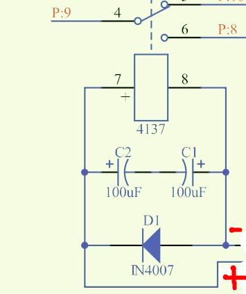小型直流继电器线圈并联两个电容器的作用?